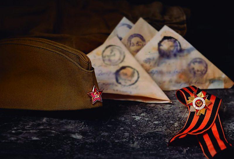 75º aniversario de la Victoria en la Gran Guerra Patria